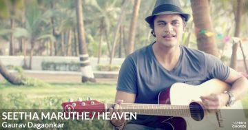 Seetha Maruthe/Heaven (Cover)