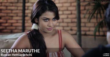 Seetha Maruthe by Ruwan Hettiarachchi