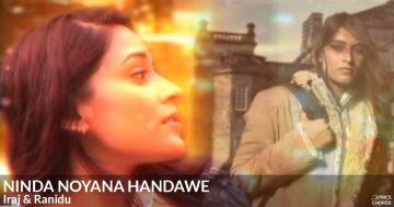 Ninda Noyana Handawe by Iraj Weeraratne