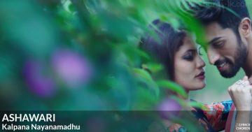 Ashawari by Kalpana Nayanamadhu